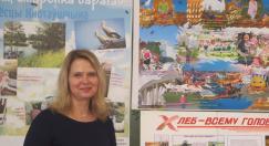 Апробация результатов экспериментальной деятельности белорусских педагогов на международном уровне